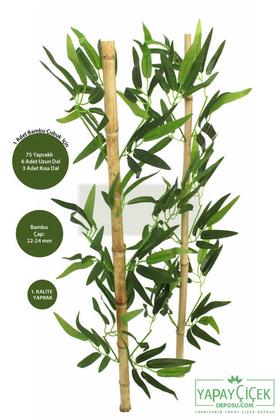 Yapay Çiçek Deposu - 80 cm Yapay 9 Dal Yapraklı Gerçek Bambu