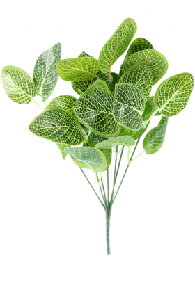 Yapay Çiçek Deposu - Yapay 7 Dal Pitonya Bitki Demeti Açık Yeşil