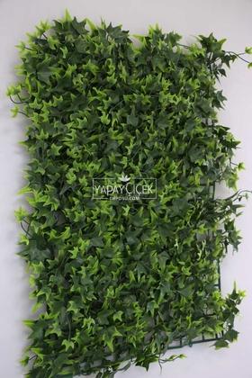 Yapay Çiçek Deposu - Yapay Çınar Model Duvar Bitki Kaplaması 40x60 cm Yeşil