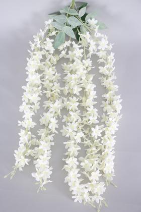 Yapay Çiçek Deposu - Yapay Lüx Sarkan Mine Çiçeği 85 cm Beyaz