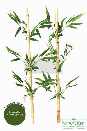 Yapay Çiçek Deposu - 80 cm Yapay 6 Dal Yapraklı Gerçek Bambu